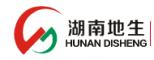 湖南地生工业设备有限公司