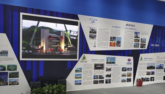 【住博会】远大芯建展示第六代新技术及不锈钢芯板材料