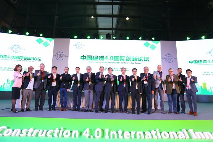 湖南高质量建造产业发展国际论坛开幕 高质量建造长沙宣言发布