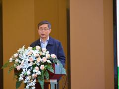 高东山 湖南省建筑领域高质量绿色发展论坛