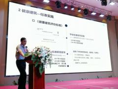 孟冲 湖南省建筑领域高质量绿色发展论坛