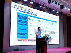 王清勤 湖南省建筑领域高质量绿色发展论坛