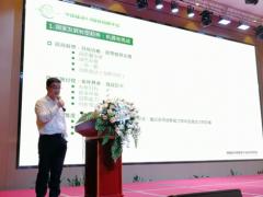 张国强 湖南省建筑领域高质量绿色发展论坛