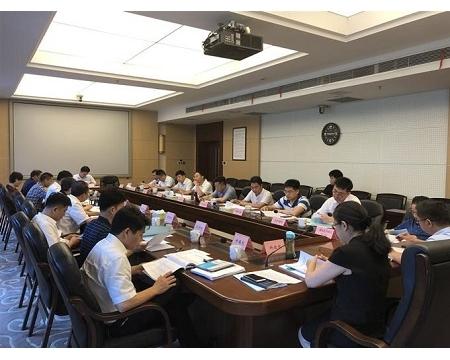 2019湖南(长沙)装配式建筑与工程技术博览会协调工作会议在长沙召开